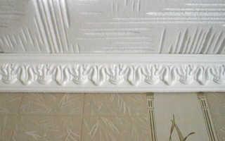 Как выбрать и наклеить потолочный плинтус для ванной