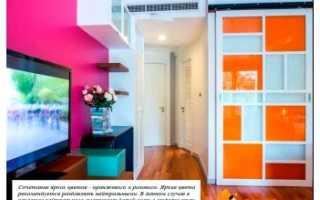 О чем говорит оранжевый цвет в интерьере, и какие цвета можно сочетать с апельсиновыми оттенками?