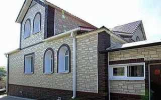 Облицовка фасадов декоративными материалами