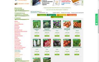 Интернет-магазин предлагает лучшую садовую технику!