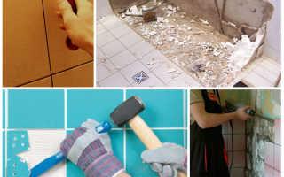 Как снять старую плитку со стен в ванной – пошаговая инструкция