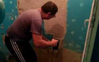 Как удалить со стен старую штукатурку – очищаем поверхность