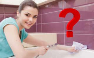 Чем можно мыть акриловую ванну? Все о привередливом акриле