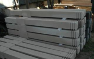 Изготовление и установка бетонных столбов для забора