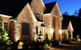 Наружная подсветка фасадов зданий (светодизайн)