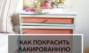 Как покрасить старый лакированный шкаф – даем шкафу вторую жизнь