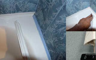 Пластиковый плинтус для ванной: описание установки самоклеющегося плинтуса