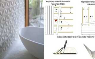 Стеновые пластиковые панели для ванной и все о том как их крепить