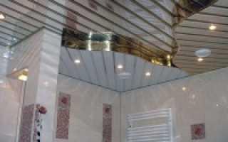 Реечный потолок в ванной комнате – просто, выгодно, надежно
